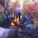 Close Range Rifle Hunting